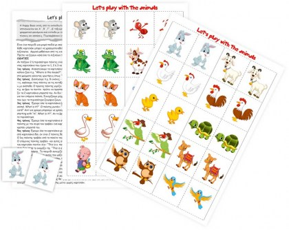 5200000001464-let-s-play-with-the-animals-periechei-2-fulla-a4