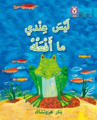 9780008131722-collins-big-cat-arabic-readers-i-have-nothing-to-do-level-7