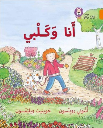 9780008156428-collins-big-cat-arabic-readers-my-dog-and-i-level-6
