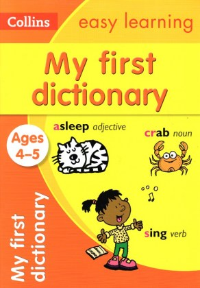 9780008209483-collins-easy-learning-my-first-dictionary-ages-4-5