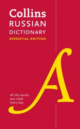 9780008270704-collins-russian-essential-dictionary