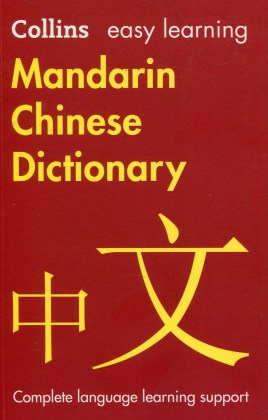 9780008300289-collins-easy-learning-mandarin-chinese-dictionary