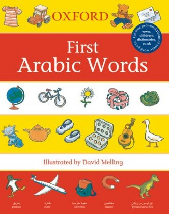9780199111350-first-arabic-words