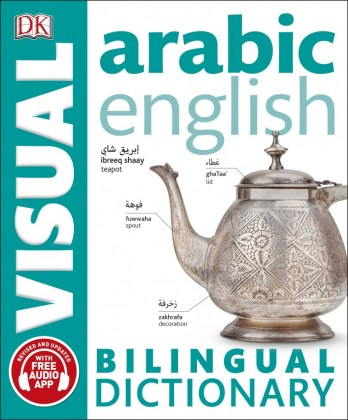 9780241292464-arabic-english-bilingual-visual-dictionary-with-free-audio-app