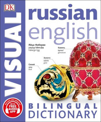 9780241317549-russian-english-bilingual-visual-dictionary-with-free-audio-app