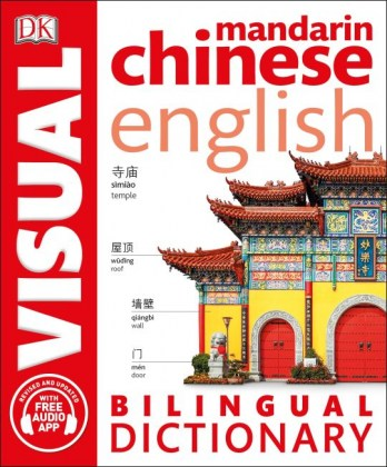 9780241317563-mandarin-chinese-english-bilingual-visual-dictionary-with-free-audio-app