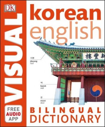 9780241363102-korean-english-bilingual-visual-dictionary-with-free-audio-app