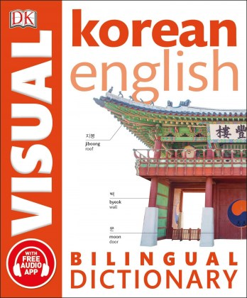 9780241421376-korean-english-bilingual-visual-dictionary-with-free-audio-app