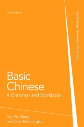 9780415472159-basic-chinese-grammar-and-workbook-2nd-edition