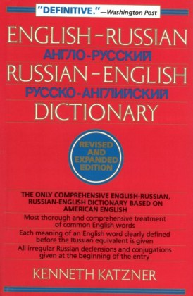 9780471017073-english-russian-russian-english-dictionary-revised-and-expanded-edition