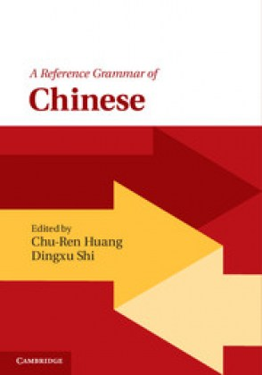 9780521181051-a-reference-grammar-of-chinese