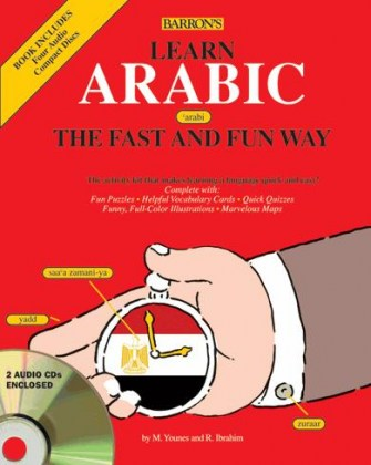 9780764195075-learn-arabic-the-fast-and-fun-way-with-cds