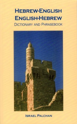9780781808118-hebrew-english-english-hebrew-dictionary-and-phrasebook