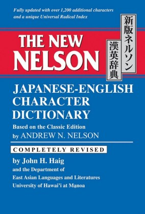 9780804820363-the-new-nelson-japanese-english-character-dictionary