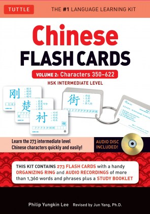 9780804842020-chinese-flash-cards-kit-volume-2-cd-hsk-intermediate-level