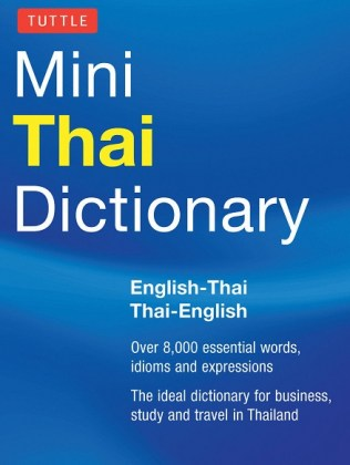 9780804842891-mini-thai-dictionary-english-thai-thai-english