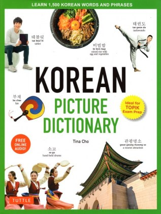 9780804849326-korean-picture-dictionary-with-free-online-audio