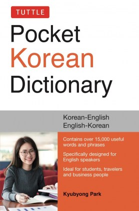 9780804852463-tuttle-pocket-korean-dictionary