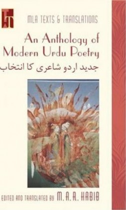 9780873527972-an-anthology-of-modern-urdu-poetry