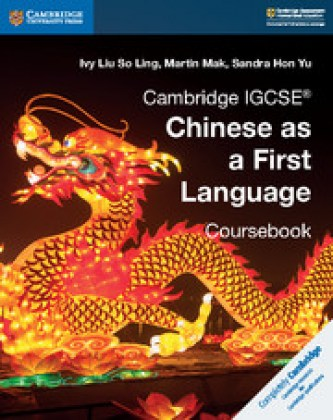 9781108434935-cambridge-igcse-chinese-as-a-first-language-coursebook