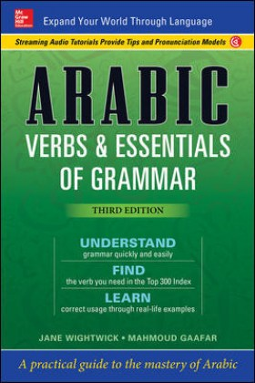 9781260030990-arabic-verbs-and-essentials-of-grammar-third-edition