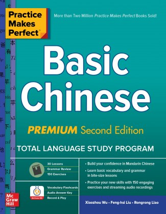 9781260452433-practice-makes-perfect-basic-chinese-premium-2nd-edition
