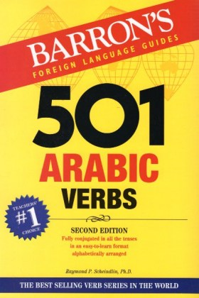 9781438008745-501-arabic-verbs-2nd-edition-foreign-language-guide