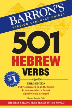 9781438010403-501-hebrew-verbs