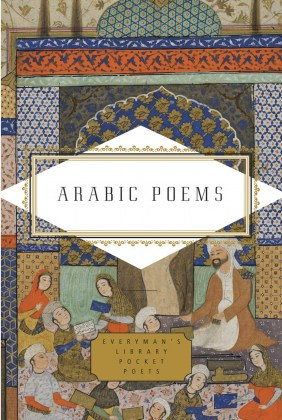 9781841597980-arabic-poems