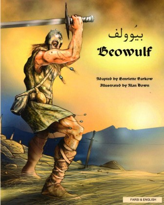 9781844440269-beowulf-farsi-and-english