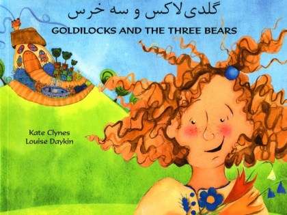 9781844440399-goldilocks-and-the-three-bears-english-and-farsi