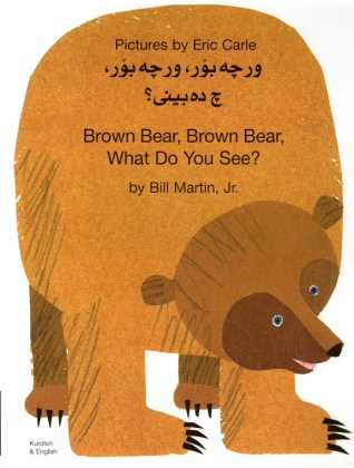 9781844441587-brown-bear-brown-bear-english-and-kurdish