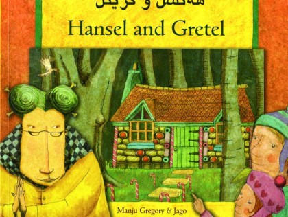 9781844445448-hansel-and-gretel-english-and-kurdish