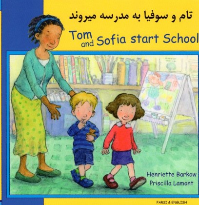9781844445653-tom-sofia-start-school-english-and-farsi