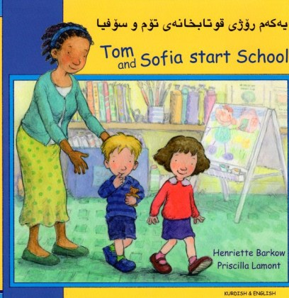 9781844445745-tom-sofia-start-school-english-and-kurdish