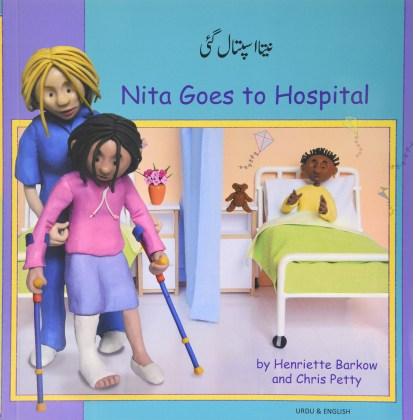 9781844448340-nita-goes-to-hospital-urdu-and-english