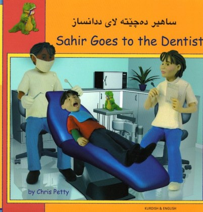 9781844448500-sahir-goes-to-the-dentist-english-and-kudish