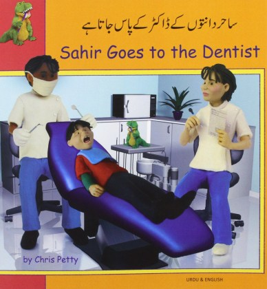 9781844448630-sahir-goes-to-the-dentist-urdu-and-english
