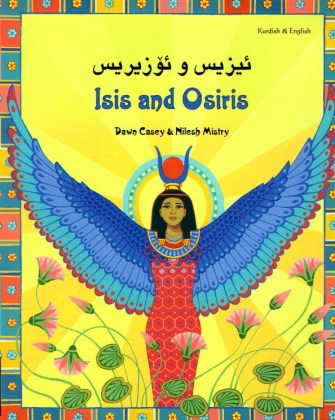 9781844449149-isis-and-osiris-english-and-kurdish