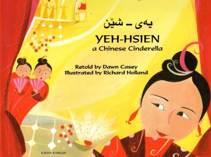 9781846111389-ueh-hsien-a-chinese-cinderella-english-and-kurdish