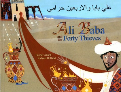 9781846111563-ali-baba-and-the-forty-thieves-english-and-arabic