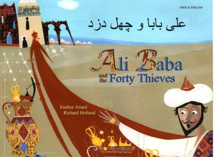 9781846111587-ali-baba-and-the-forty-thieves-english-and-farsi