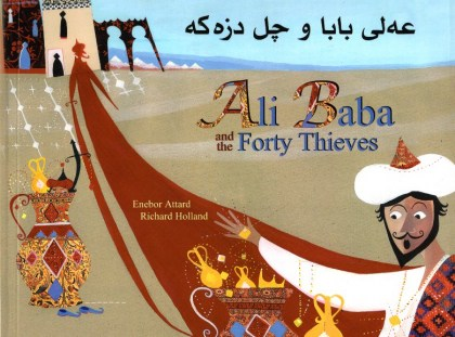 9781846111594-ali-baba-and-the-forty-thieves-english-and-kurdish