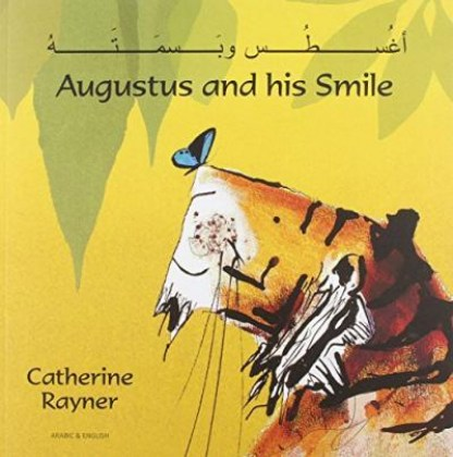 9781846111693-augustus-and-his-smile-english-and-arabic
