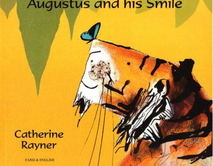 9781846111730-augustus-and-his-smile-english-and-farsi