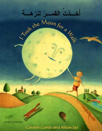 9781846113864-i-took-the-moon-for-a-walk-english-and-arabic