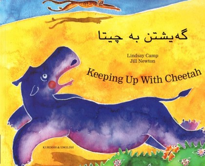 9781846114458-keeping-up-with-cheetah-english-and-kurdish