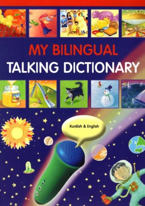 9781846116056-my-bilingual-talking-dictionary-english-and-kurdish