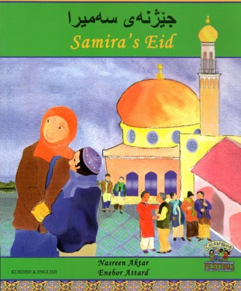 9781846116544-samira-s-eid-english-and-kurdish