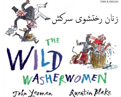 9781846117640-wild-washerwomen-english-and-farsi